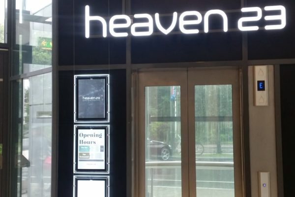 Heaven 23, Gothia Towers, Innerbelyst LED, SKYLTiDEAL
